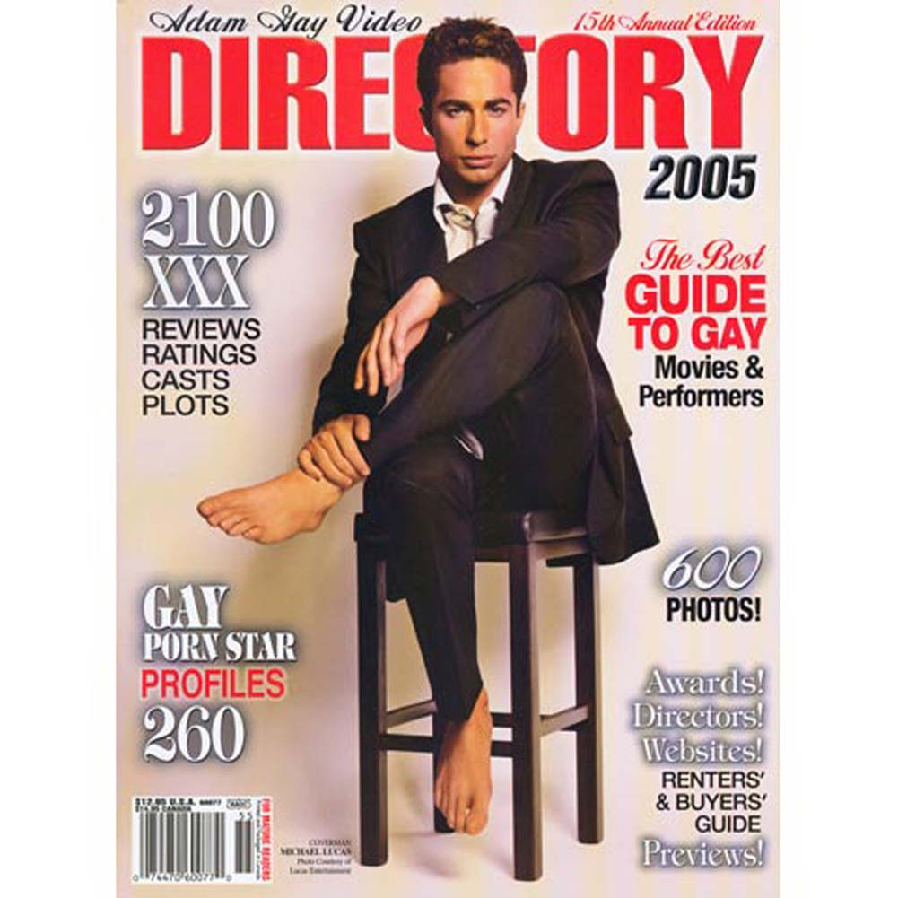 2005 Adam Gay Video Directory - View #1