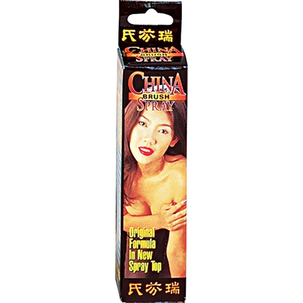 China Brush Spray 0.5 Oz - View #1