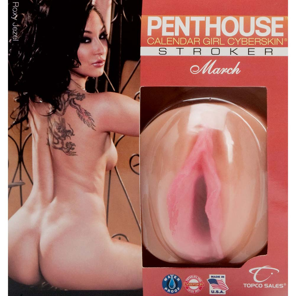 Penthouse Calendar Girl CyberSkin Stroker March Roxy Jezel - View #1