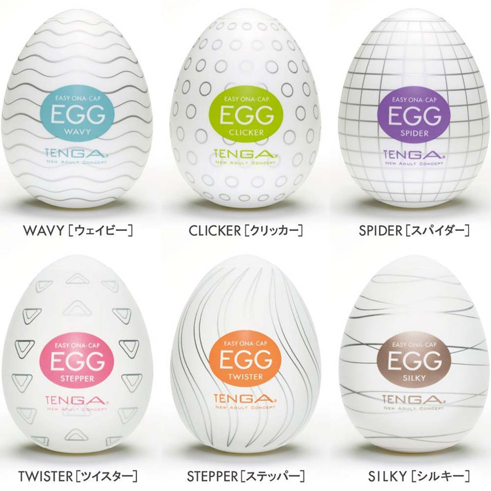 Tenga Egg Variety Pack Silicone Male Masturbators Pack of 6 Strokers - View #3