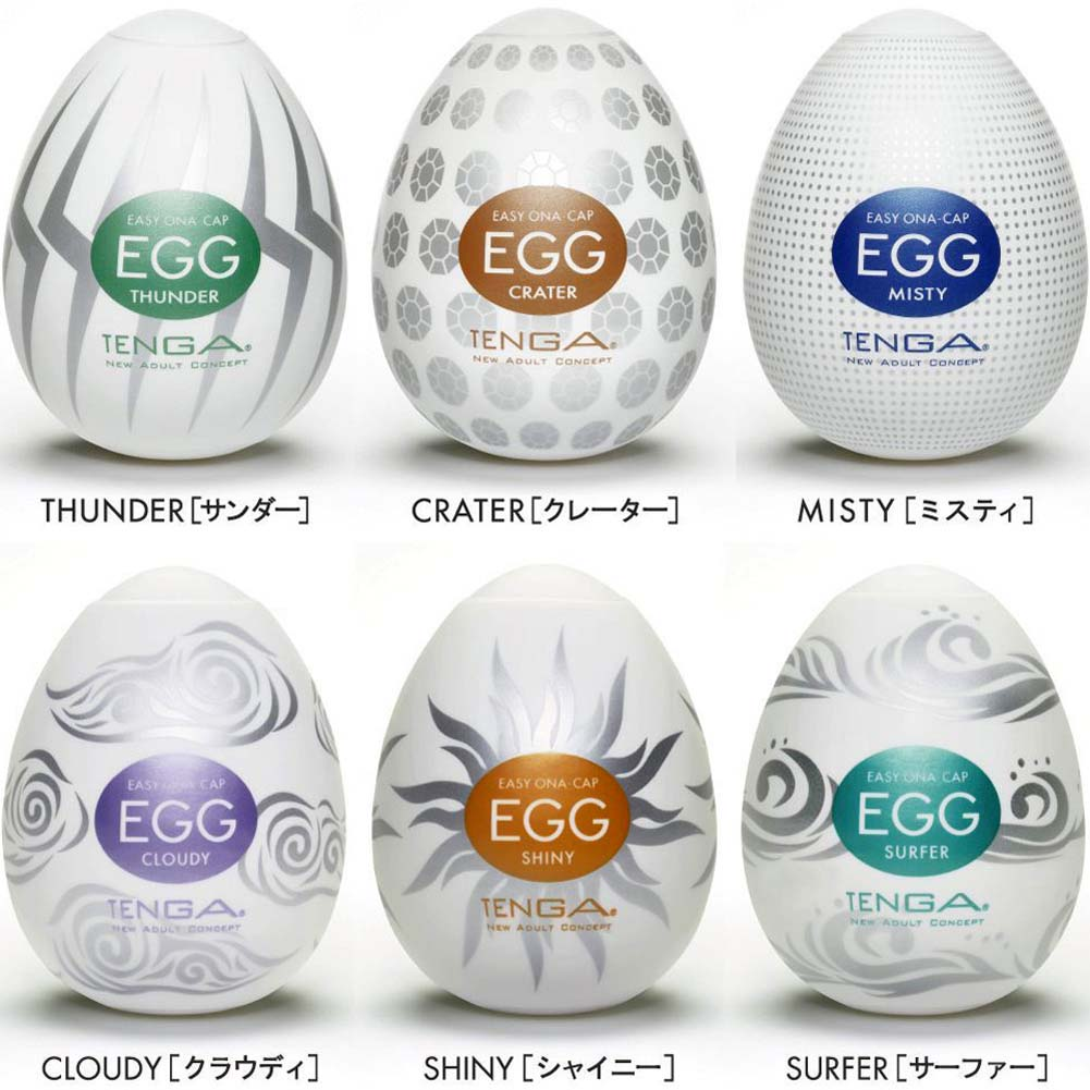 Tenga Egg Variety 2 Silicone Male Masturbators 6-Pack - View #1